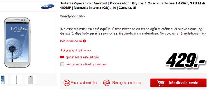 Galaxy S3 Media Markt