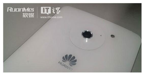 Huawei-Ascend-D2-2