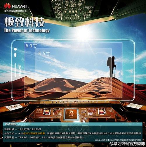 Comparativa de pantallas de Huawei