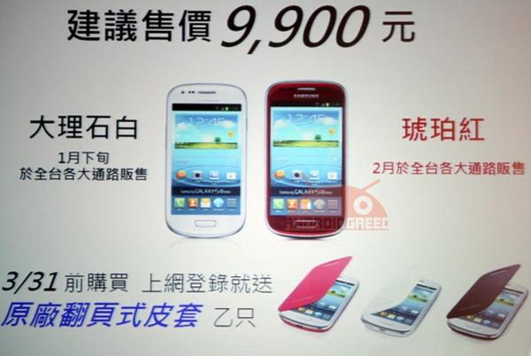 Samsung Galaxy™ S3 Mini mas colores