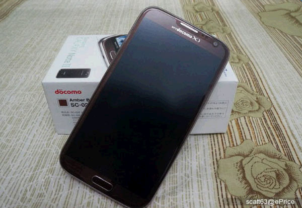 Samsung Galaxy Note 2 marrón-2