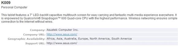 Información del nuevo Nexus 7