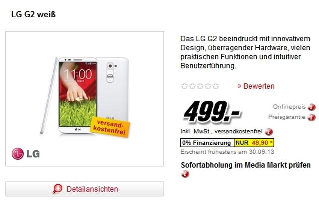 El LG G2 BAJA DE PRECIO Y SE PUEDE RESERVAR EN ALEMANIA POR 499 EUROS