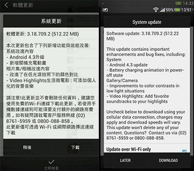 La actualización del HTC One a Android 4.3 comienza a verse por Taiwán