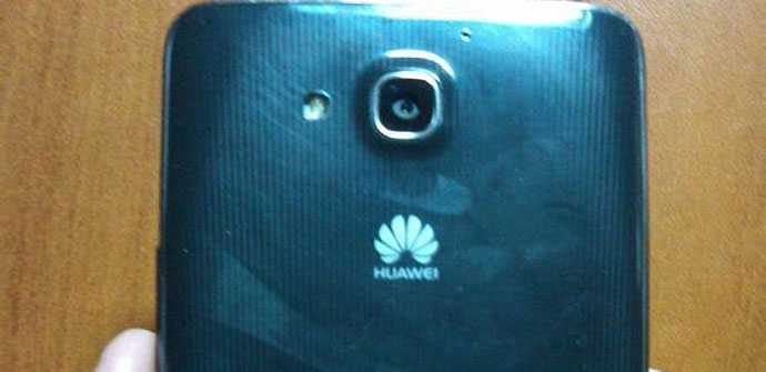 Imagen del Huawei G750