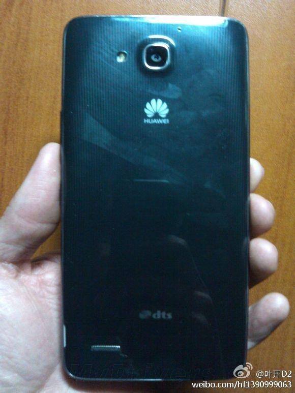 parte trasera del Huawei G750