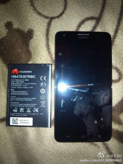 Futuro teléfono Huawei G750