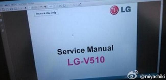 LG V510.
