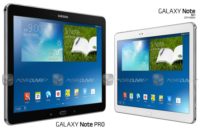 Mobile Phones Prices: Pro Galaxy Note, possible name of ...