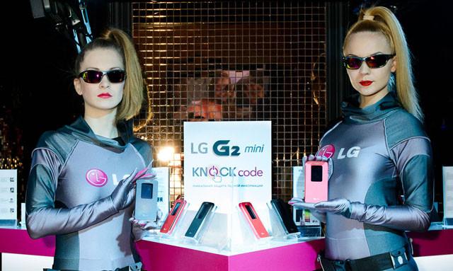LG G2 Mini compatible con Knock Code