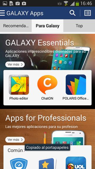 Apartado en la tienda Galaxy Apps
