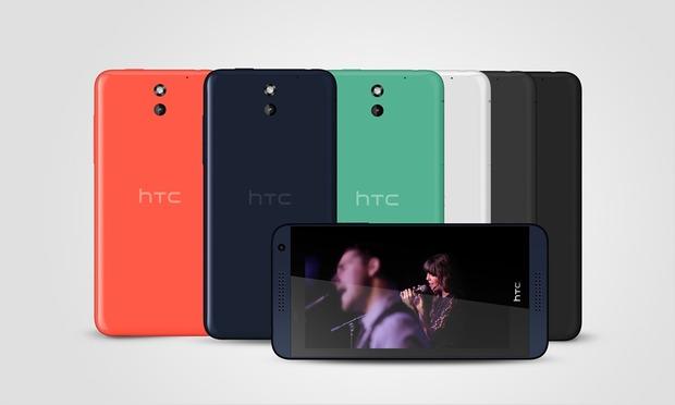 Teléfono HTC Desire 610