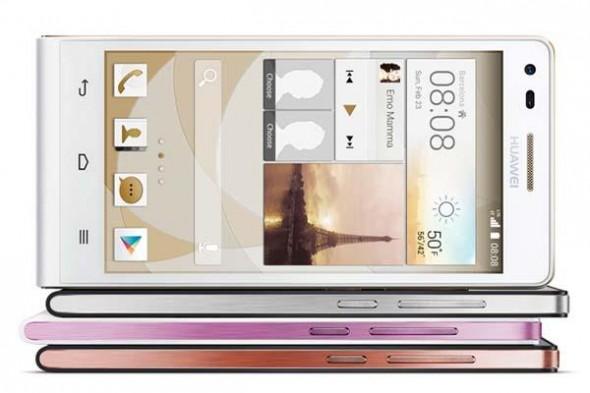 Teléfono Huawei Ascend G6 4G