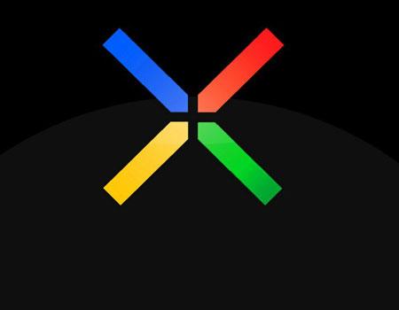 Apertura con logotipo Nexus