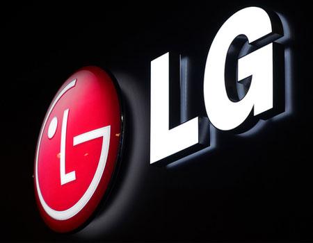 Apertura con logotipo de LG