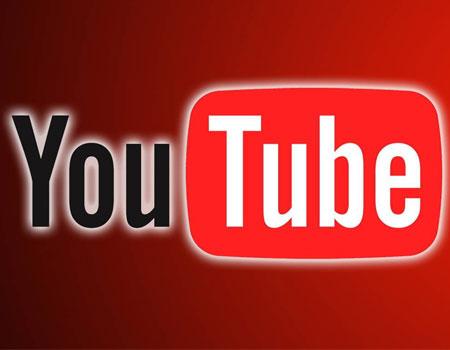 Apertura YouTube