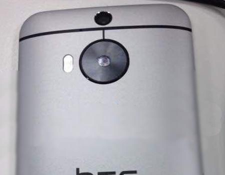 HTC One M9 Plus Portada