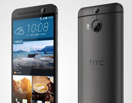 Imagen del HTC One M9 Plus