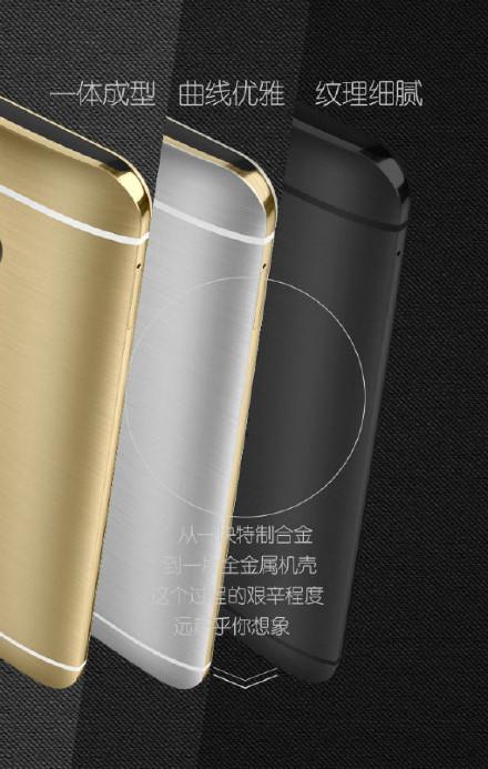 Colores del HTC One M9 Plus