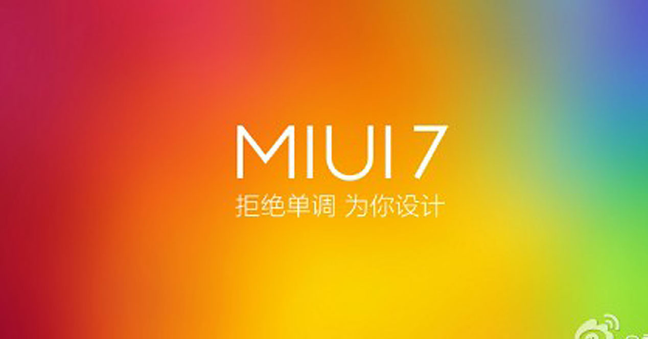 Logotipo MIUI 7 en fondo de colores