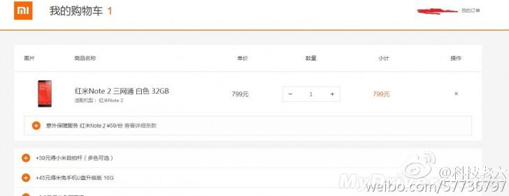 Xiaomi Redmi Note 2 en tienda online