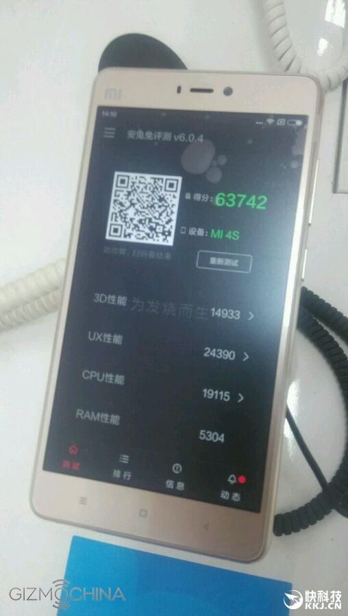 Resultado en AnTuTu del Xiaomi Mi 4S