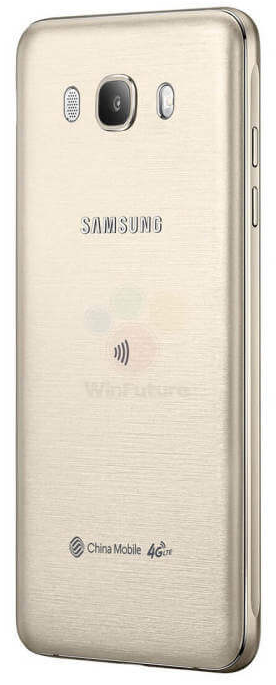 Imagen de la parte posterior del Samsung Galaxy J7 2016