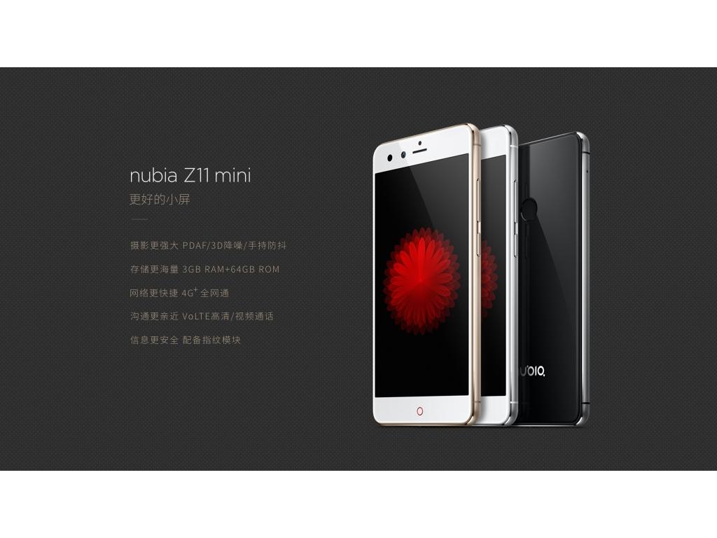 Teléfono ZTE Nubia Z11 Mini