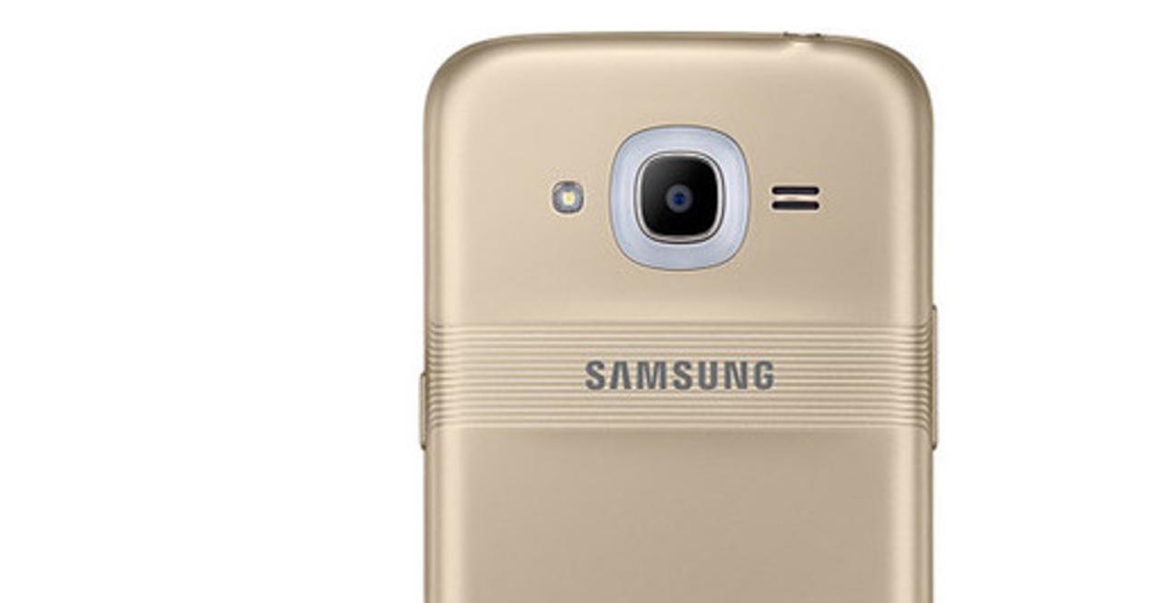 El Samsung Galaxy J2 Pro (2017) contaría con batería extraíble