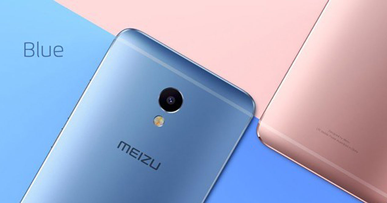 Imagen del nuevo Meizu M3E
