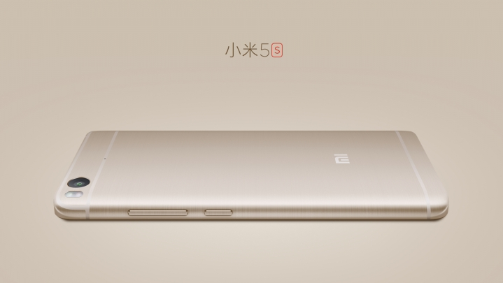 Imagen trasera del Xiaomi Mi 5s