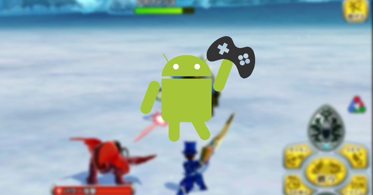 rol android