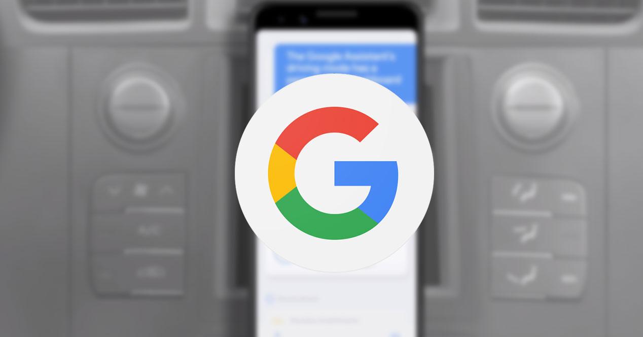 Google 10.49